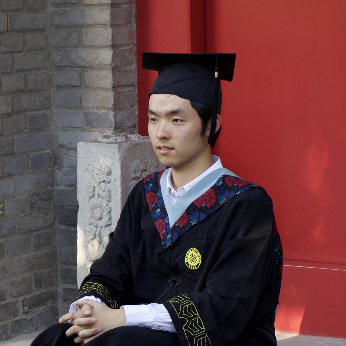 Yilun Jin